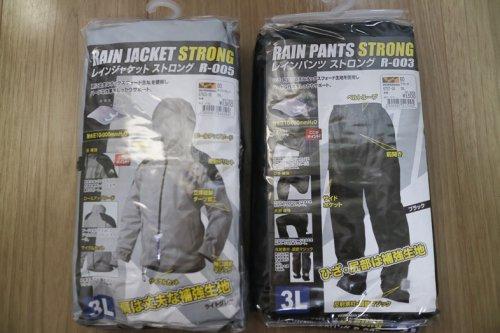 ワークマン(WORKMAN)購入商品レインジャケット STRONG(ライトグレー)&レインパンツ(ブラック) STRONG画像