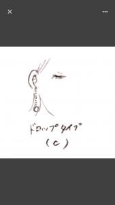 パールピアス参考画像