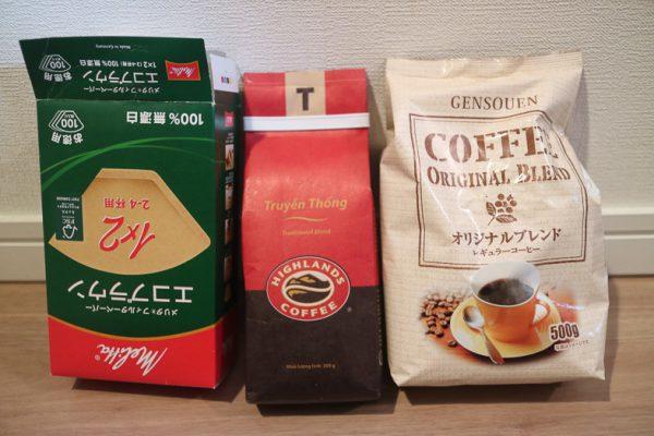 お気に入りのコーヒーグッズと豆