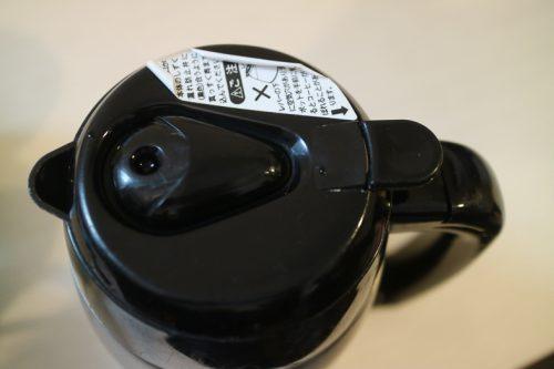 メリタコーヒーメーカーのポット蓋アップ