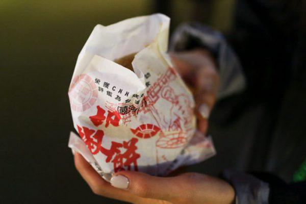 饒河街観光夜市 福州世祖胡椒餅をテイクアウト