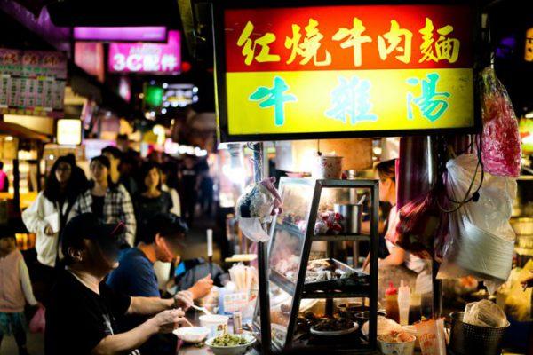 饒河街観光夜市 紅焼牛肉麺