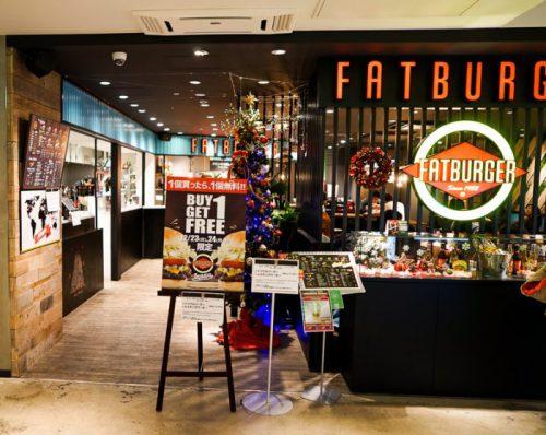 ファットバーガー渋谷店の店舗外観