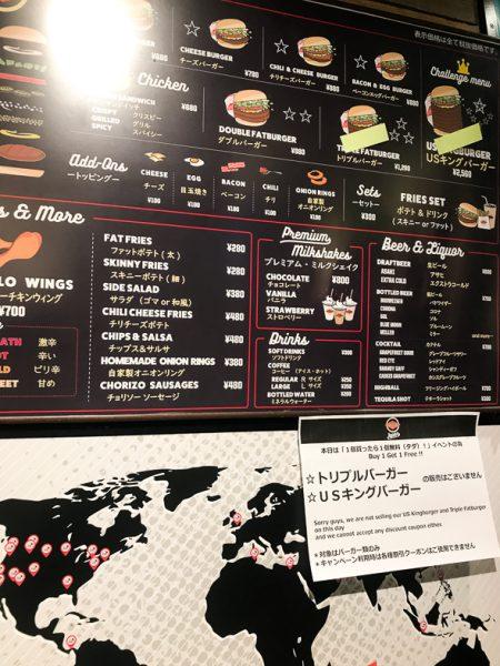 ファットバーガー渋谷店のメニュー
