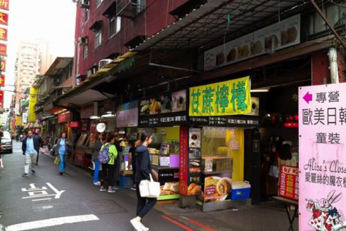 台北(中正紀念堂)周辺の風景・街並み