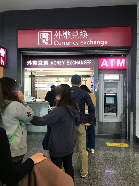 台北桃園國際空港の両替所(換金)