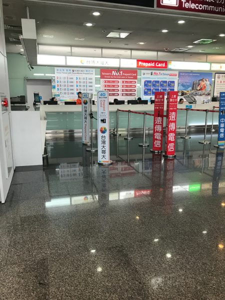 台北桃園國際空港のSIMカード販売所