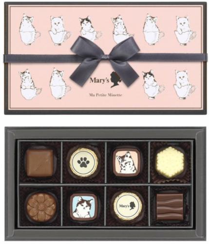 メリーチョコレート マ プティット ミネット マ プティット ミネット