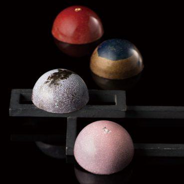 Nakamura Chocolate セレブレーションBox