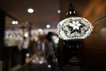 ファーイーストバザール 渋谷ヒカリエ店 ランプ