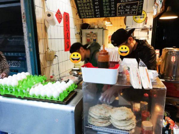 台北・中正紀念堂「 煎台兄弟」の店舗