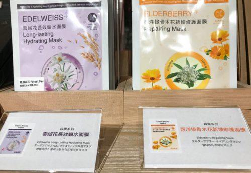 誠品生活南西店(台湾・台北)4階「expo SELECT誠品生活精選」