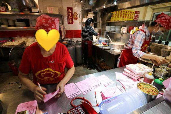 豪季水餃専売店(台北車站店)レジ