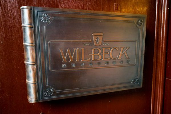 WILBECK CAFE 台北駅 看板