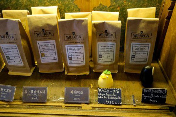 WILBECK CAFE 台北駅 コーヒー豆