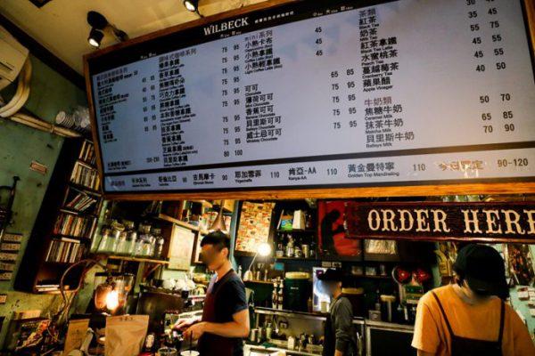 WILBECK CAFE 台北駅 レジ風景