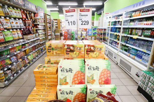 頂好超市[Wellcome] |台湾ショッピング・買物