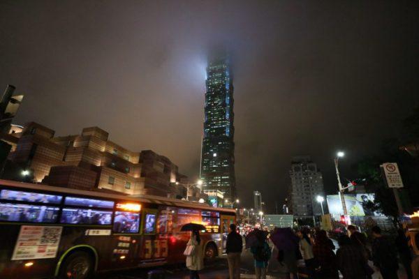 台北タワー