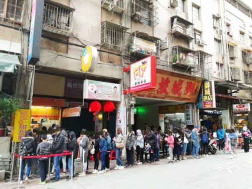 台北ドーナツ「脆皮鮮奶甜甜圈」の外観と行列の様子