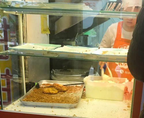 台北ドーナツ「脆皮鮮奶甜甜圈」