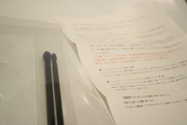プチプラ メイクブラシ】熊野筆スターター7本セット