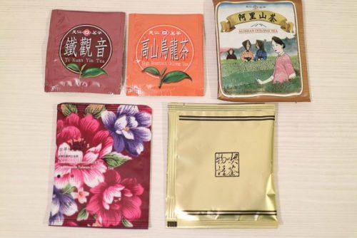 台湾・台北で購入したお土産用台湾茶