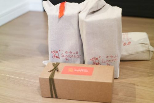 台湾土産・サニーヒルズパイナップルケーキ