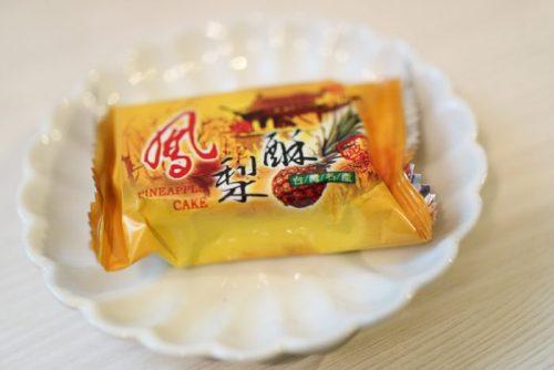 台湾土産・鳳梨酥パイナップルケーキ