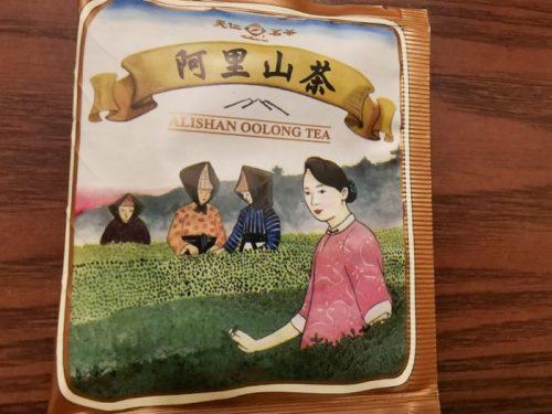 台湾・台北で購入したお土産用台湾茶「天仁茗茶」阿里山茶