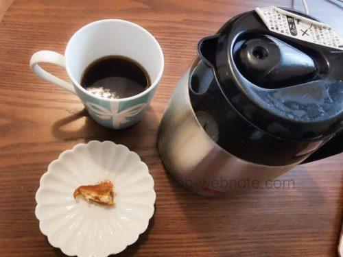 成城石井で購入したプレミアムデーツ+バター+コーヒー