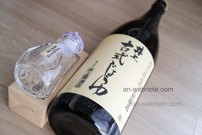 井上古式醤油を岩澤硝子 江戸前すり口醤油注ぎ(液だれしない)に詰め替え