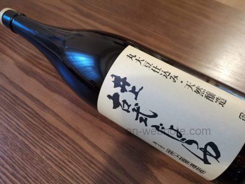 井上古式醤油の瓶のキャップ(蓋)