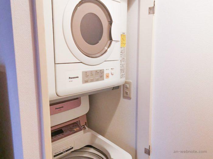 パナソニック 電気衣類乾燥機:NH-D603 6kg