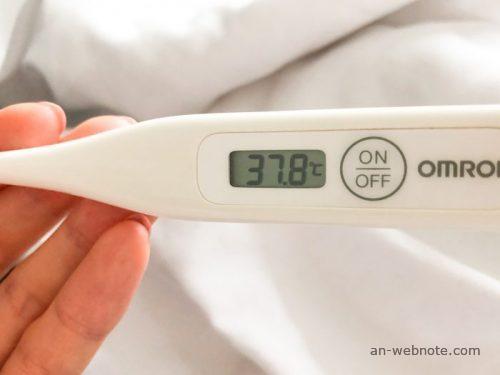 海外(タイ・バンコク)で入院体験(下痢・高熱)