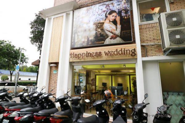 台北 中正紀念堂站 幸福感婚紗攝影工作室
