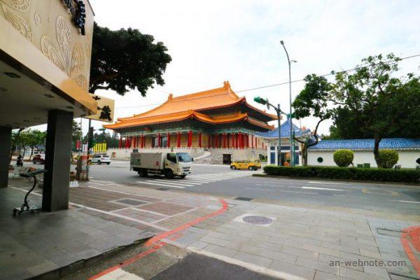 台北 中正紀念堂站