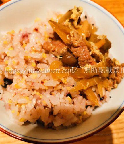 しゃぶしゃぶKINTAN 赤坂店 16穀米とお惣菜