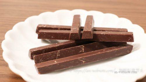 チョコっとビオ 有機ミントチョコレート カカオ71%