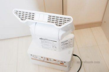 花粉対策 象印 布団乾燥機