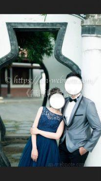 台湾 結婚写真 ウエディングフォト  体験 レポブログ
