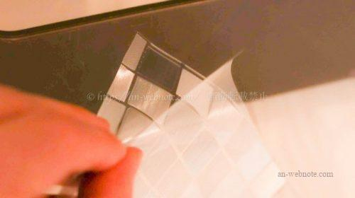 窓用フィルム 目隠しシート モザイク