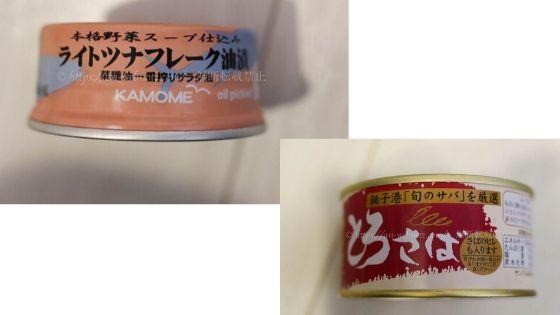 ゅぼーや ISETANDOOR お試しセット 1980円