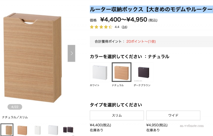 ルーター収納ボックス【大きめのモデムやルーターが入る】