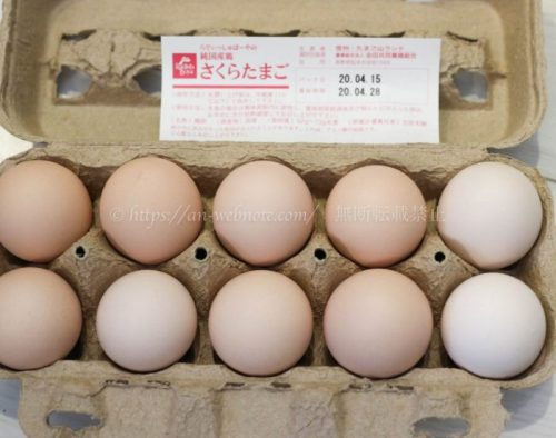 らでぃっしゅぼーや 食材宅配 卵 二人暮らし夫婦 共働き