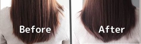 ヘアカラー  カラリス  COLORIS 毛先の痛み ビフォーアフター