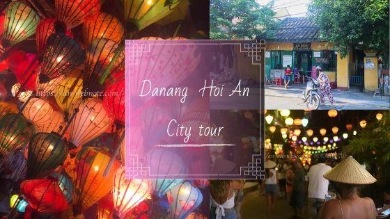 ベトナム夫婦旅行 市内観光 ダナン  ホイアン 街並み 夜景
