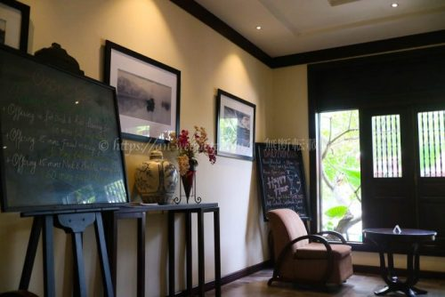 ベトナム旅行 リトル ホイ アン ブティック ホテル & スパ ビーチ