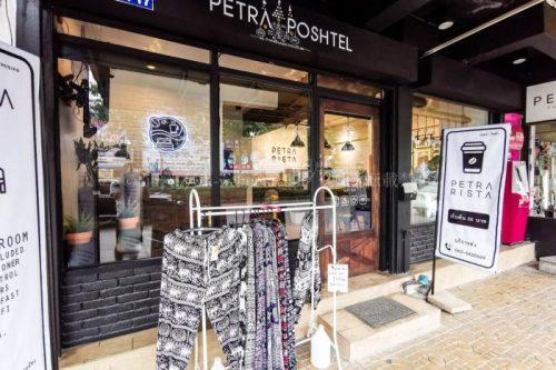 ドンムアン空港付近のホテル ぺトゥラ ポシュテル ドンムアン (Petra Poshtel Donmuang)