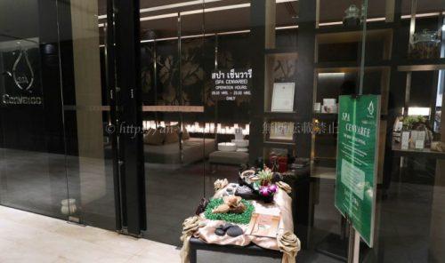バンコク旅行 おすすめホテル センタラ グランド アット セントラル プラザ ラープラオ バンコク
