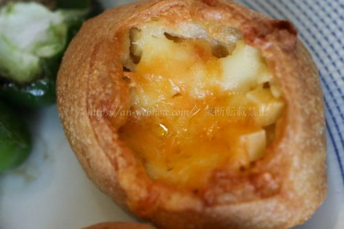 Pan&(パンド)焼き立て冷凍パン 【送料込み】はじめてパンセット お試し
